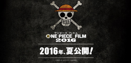 entrevista-eiichiro-oda-one-piece-film